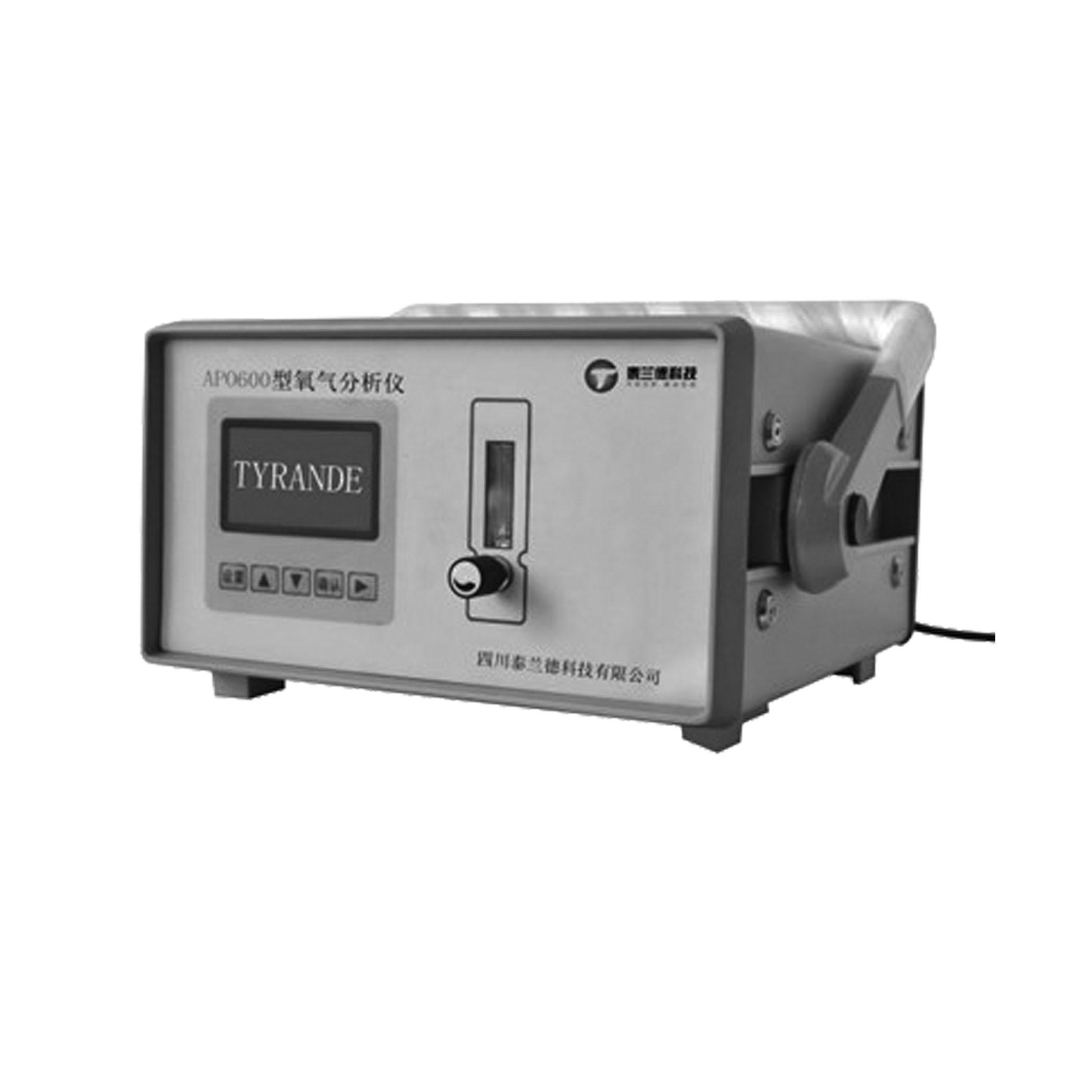 APO-600便携式氧分析仪