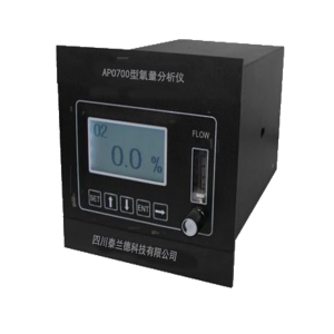 APO-700型在线氧量分析仪